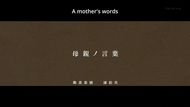 [HorribleSubs] Monogatari Series Second Season - 04 [720p].mkv_snapshot_05.04_[2013.07.27_17.32.49]