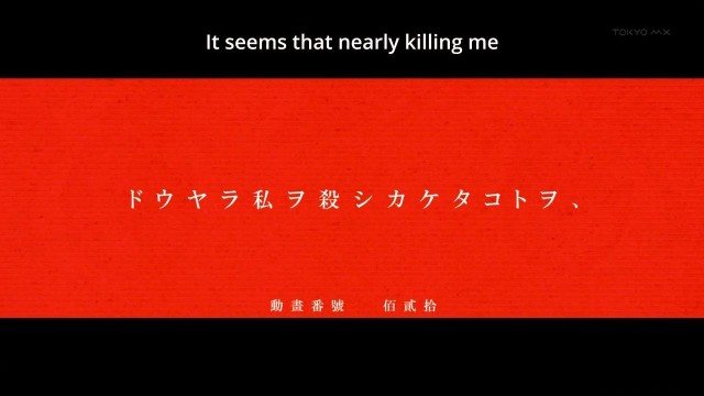 [HorribleSubs] Monogatari Series Second Season - 04 [720p].mkv_snapshot_06.56_[2013.07.27_18.49.04]