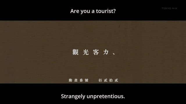[HorribleSubs] Monogatari Series Second Season - 04 [720p].mkv_snapshot_07.08_[2013.07.27_18.49.59]