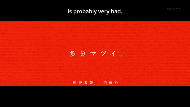 [HorribleSubs] Monogatari Series Second Season - 04 [720p].mkv_snapshot_08.16_[2013.07.27_18.56.17]