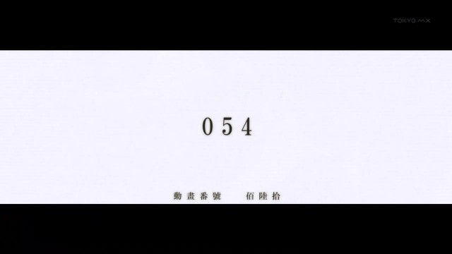 [HorribleSubs] Monogatari Series Second Season - 04 [720p].mkv_snapshot_08.33_[2013.07.27_18.58.23]