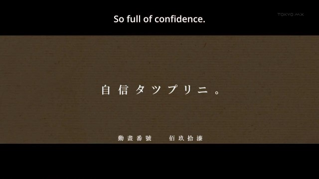 [HorribleSubs] Monogatari Series Second Season - 04 [720p].mkv_snapshot_10.42_[2013.07.27_19.14.15]