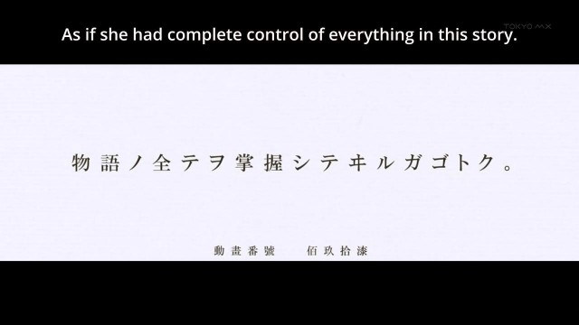 [HorribleSubs] Monogatari Series Second Season - 04 [720p].mkv_snapshot_10.42_[2013.07.27_19.14.20]