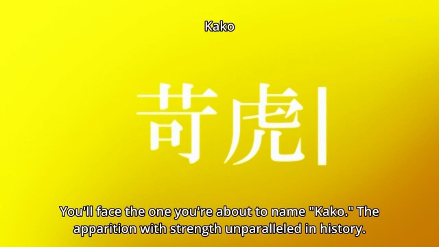 [HorribleSubs] Monogatari Series Second Season - 04 [720p].mkv_snapshot_10.49_[2013.07.27_19.14.46]