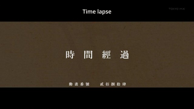 [HorribleSubs] Monogatari Series Second Season - 04 [720p].mkv_snapshot_13.10_[2013.07.27_19.24.21]