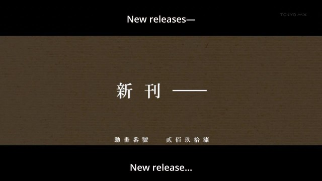 [HorribleSubs] Monogatari Series Second Season - 04 [720p].mkv_snapshot_13.30_[2013.07.27_19.25.10]
