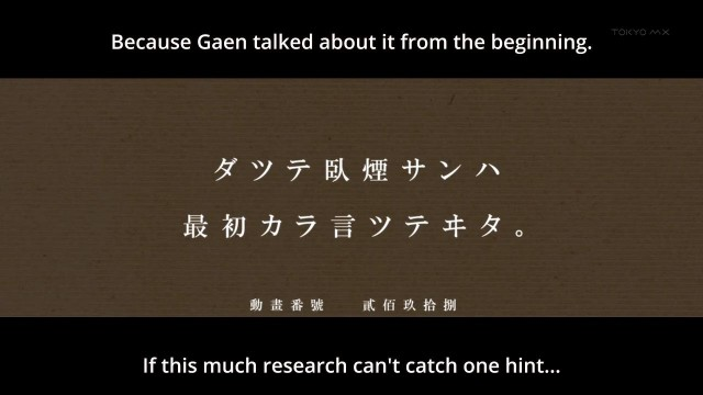 [HorribleSubs] Monogatari Series Second Season - 04 [720p].mkv_snapshot_13.35_[2013.07.27_19.25.41]