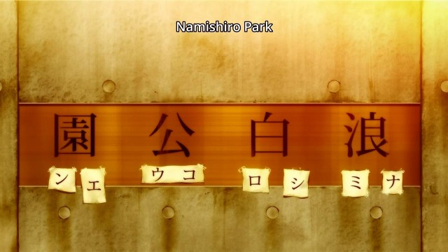 [HorribleSubs] Monogatari Series Second Season - 04 [720p].mkv_snapshot_13.44_[2013.07.27_19.47.42]