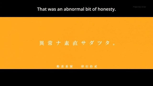 [HorribleSubs] Monogatari Series Second Season - 04 [720p].mkv_snapshot_19.19_[2013.07.27_20.10.44]