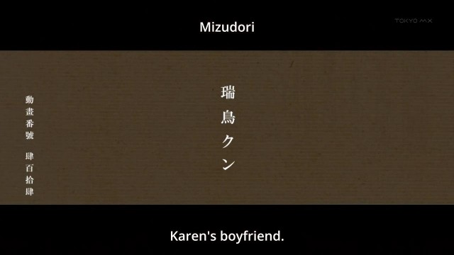 [HorribleSubs] Monogatari Series Second Season - 04 [720p].mkv_snapshot_19.22_[2013.07.27_20.11.48]