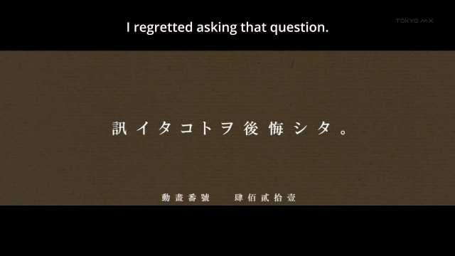 [HorribleSubs] Monogatari Series Second Season - 04 [720p].mkv_snapshot_19.41_[2013.07.27_20.26.26]