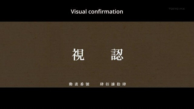 [HorribleSubs] Monogatari Series Second Season - 04 [720p].mkv_snapshot_22.14_[2013.07.27_20.35.27]