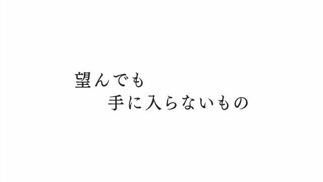 [IchigoHaatsu] Brothers Conflict - 01.mkv_snapshot_02.48_[2013.07.04_00.23.34]