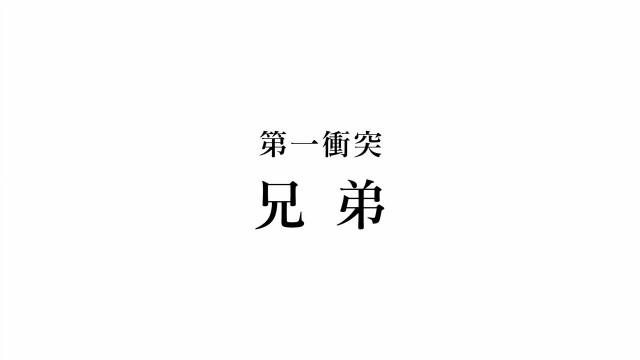 [IchigoHaatsu] Brothers Conflict - 01.mkv_snapshot_03.35_[2013.07.04_00.25.27]