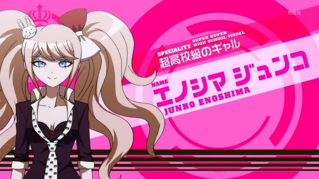Junko_Enoshima_Episode_01
