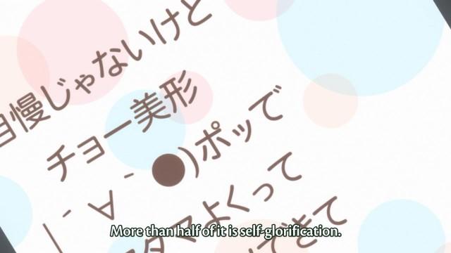 [Mazui] Ore no Imouto ga Konna ni Kawaii Wake ga Nai - 07 [50DA25AA].mkv_snapshot_05.34_[2013.07.01_15.58.08]