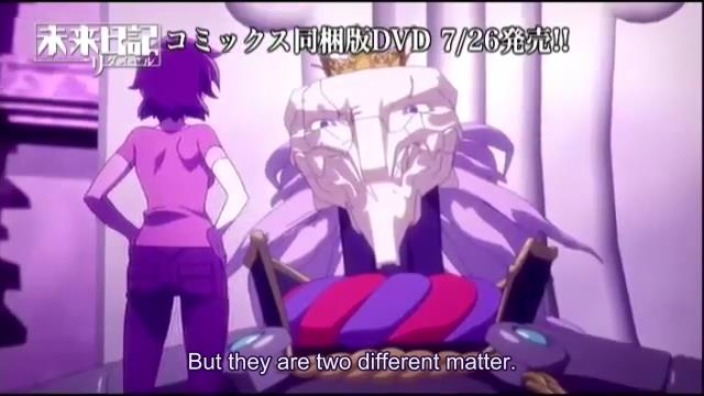 Mirai Nikki Redial OVA (LQ) (360 AAC).mkv_snapshot_09.26_[2013.07.18_15.39.35]