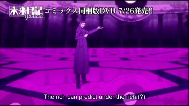 Mirai Nikki Redial OVA (LQ) (360 AAC).mkv_snapshot_14.57_[2013.07.18_15.54.23]