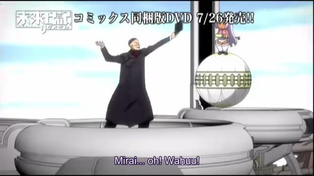 Mirai Nikki Redial OVA (LQ) (360 AAC).mkv_snapshot_17.53_[2013.07.18_15.58.57]
