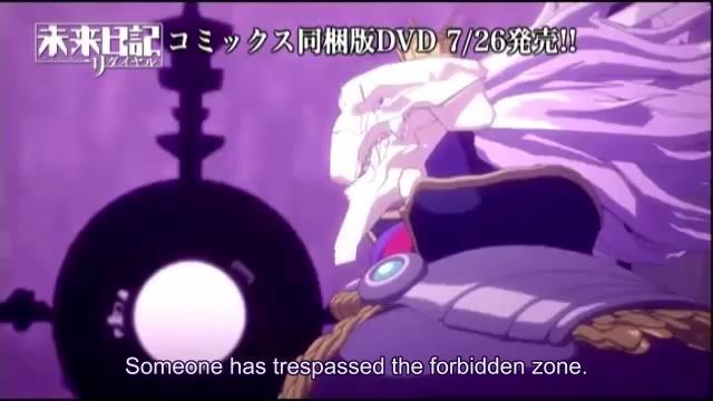 Mirai Nikki Redial OVA (LQ) (360 AAC).mkv_snapshot_19.02_[2013.07.18_16.00.10]