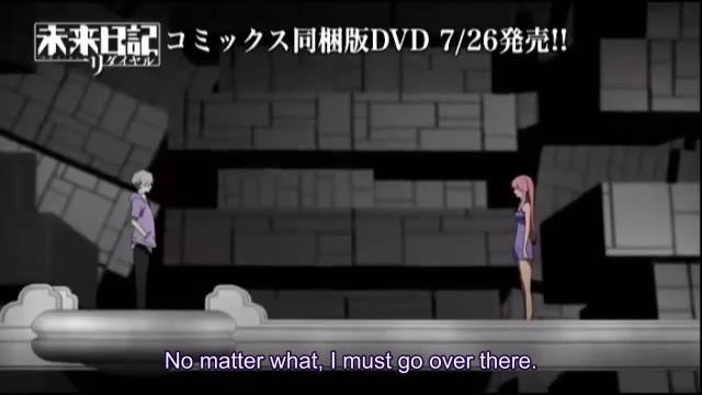 Mirai Nikki Redial OVA (LQ) (360 AAC).mkv_snapshot_20.52_[2013.07.18_17.45.34]