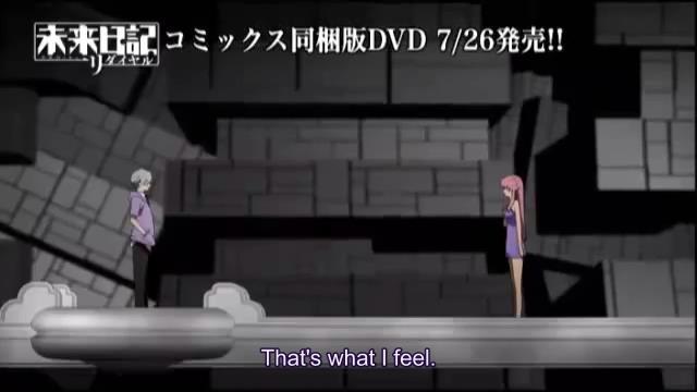 Mirai Nikki Redial OVA (LQ) (360 AAC).mkv_snapshot_21.08_[2013.07.18_17.46.12]