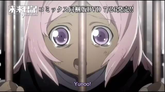 Mirai Nikki Redial OVA (LQ) (360 AAC).mkv_snapshot_24.00_[2013.07.18_17.55.46]