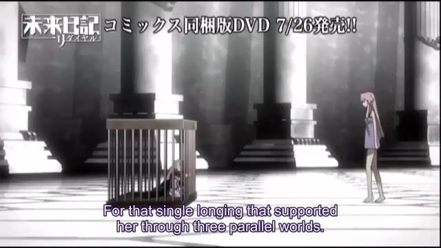 Mirai Nikki Redial OVA (LQ) (360 AAC).mkv_snapshot_24.29_[2013.07.18_17.56.22]