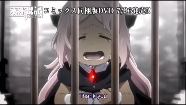 Mirai Nikki Redial OVA (LQ) (360 AAC).mkv_snapshot_25.38_[2013.07.18_17.57.53]