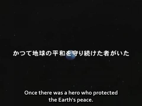 [OiS]Kanzen_Shouri_Daiteioh_OVA[CDDC55DC].mkv_snapshot_00.21_[2013.07.15_13.34.29]