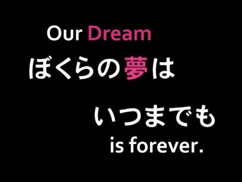 [OiS]Kanzen_Shouri_Daiteioh_OVA[CDDC55DC].mkv_snapshot_06.26_[2013.07.15_13.41.17]