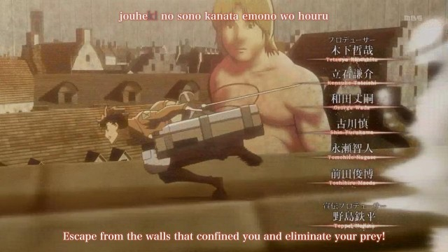 [Saizen]_Attack_on_Titan_-_01_[B61B71D5].mkv_snapshot_02.55_[2013.07.28_19.35.13]