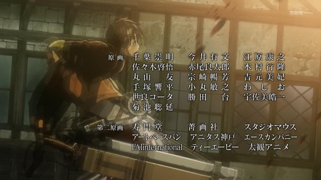 [Saizen]_Attack_on_Titan_-_01_[B61B71D5].mkv_snapshot_23.29_[2013.07.30_22.00.18]