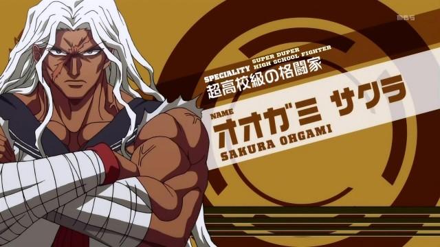 Sakura_Ohgami_Episode_01