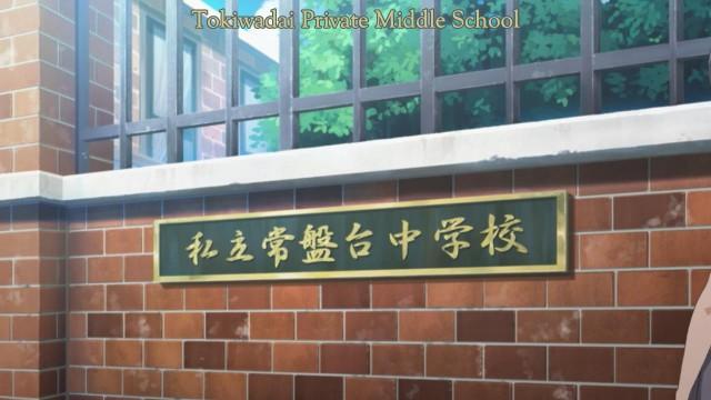 To_Aru_Kagaku_no_Railgun_-_01_[BD_720p][AtsA][AFF802AA].mkv_snapshot_03.58_[2013.07.19_16.15.59]