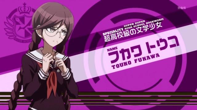 Touko_Fukawa_Episode_01