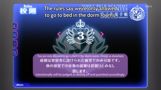 [UTW]_Danganronpa_The_Animation_-_02_[h264-720p][B1A2027B].mkv_snapshot_05.20_[2013.07.12_15.19.14]