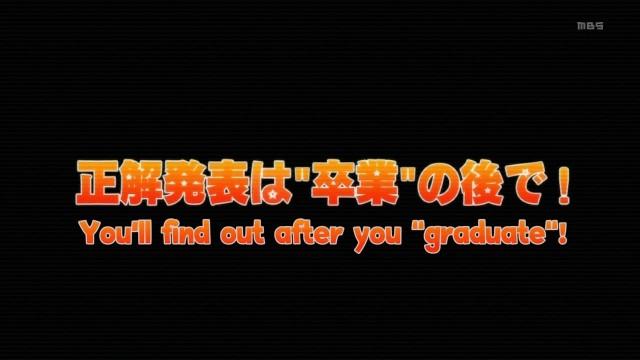 [UTW]_Danganronpa_The_Animation_-_02_[h264-720p][B1A2027B].mkv_snapshot_20.44_[2013.07.12_15.52.55]