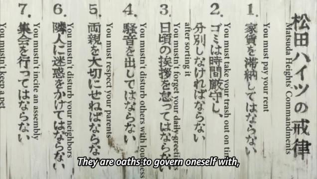 [WhyNot] Saint☆Young Men [DVD 480p AAC][CCF5ADCC].mkv_snapshot_01.29_[2013.07.05_14.04.24]