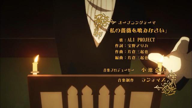[quicksub] Rozen Maiden - 01 (TBS 1280x720 x264 AAC).mkv_snapshot_02.04_[2013.07.06_11.07.16]