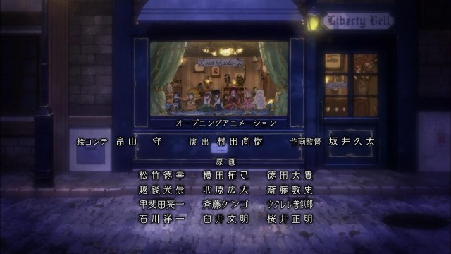 [quicksub] Rozen Maiden - 01 (TBS 1280x720 x264 AAC).mkv_snapshot_23.04_[2013.07.06_11.49.42]