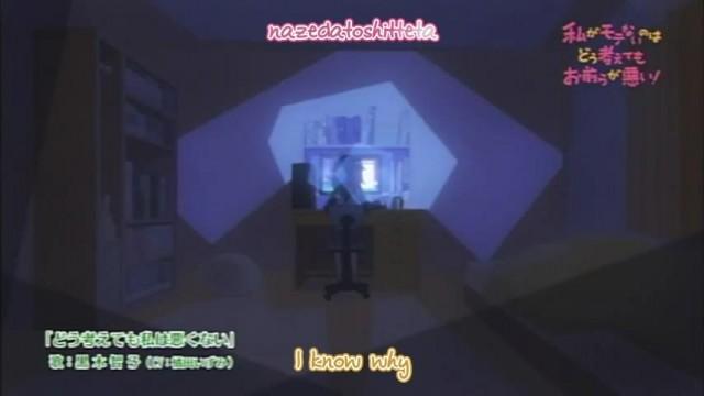 [t4w] Watashi ga Motenai no wa Dou Kangaetemo Omaera ga Warui - PV [480p][665BD1E0].mkv_snapshot_00.05_[2013.07.03_09.23.58]