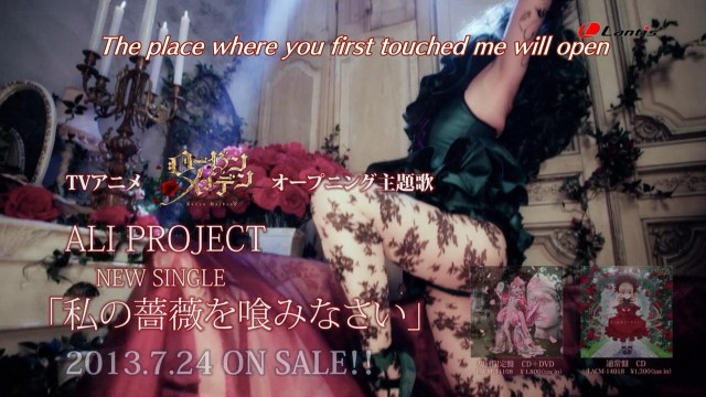 [uyA] Rozen Maiden - 01.mkv_snapshot_02.45_[2013.07.05_22.58.43]