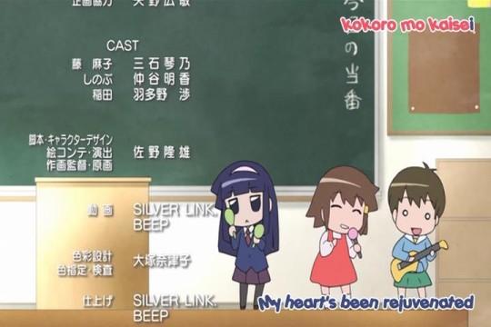 [CMS] Chitose Get You!! OVA - 01 [DVD][0B67B8A2].mkv_snapshot_02.38_[2013.08.10_22.42.10]
