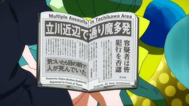 [Commie] Gatchaman Crowds - 04 [5098A50C].mkv_snapshot_06.28_[2013.08.21_09.31.03]