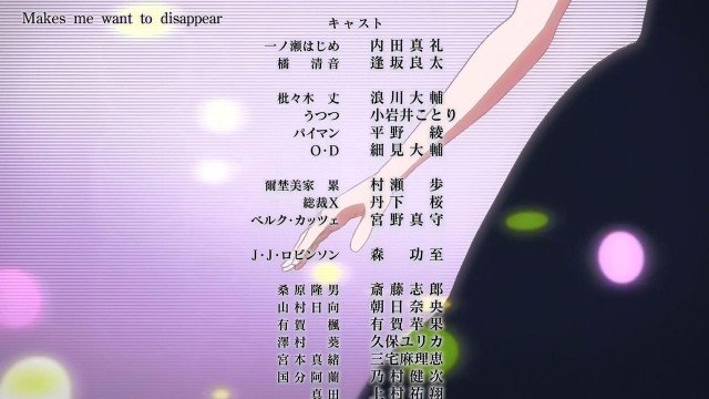 [Commie] Gatchaman Crowds - 04 [5098A50C].mkv_snapshot_21.50_[2013.08.21_12.12.59]