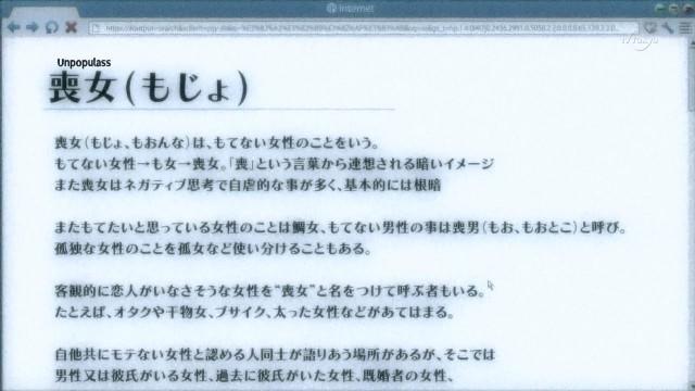 [Commie] Watashi ga Motenai no wa Dou Kangaete mo Omaera ga Warui! - 05 [74CD70D9].mkv_snapshot_00.28_[2013.08.10_00.42.16]