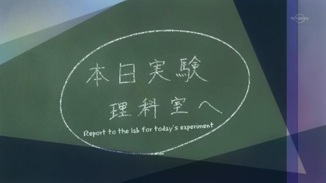 [Commie] Watashi ga Motenai no wa Dou Kangaete mo Omaera ga Warui! - 05 [74CD70D9].mkv_snapshot_04.51_[2013.08.10_02.19.37]
