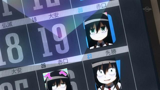 [Commie] Watashi ga Motenai no wa Dou Kangaete mo Omaera ga Warui! - 05 [74CD70D9].mkv_snapshot_14.34_[2013.08.10_03.10.16]
