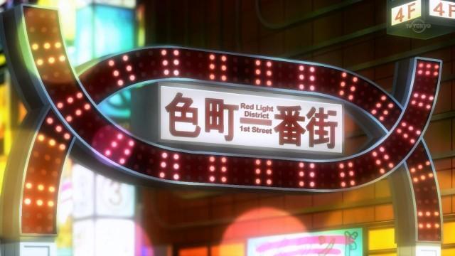 [Commie] Watashi ga Motenai no wa Dou Kangaete mo Omaera ga Warui! - 05 [74CD70D9].mkv_snapshot_19.20_[2013.08.10_03.50.45]
